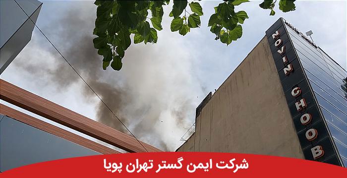 پشت بام یک ساختمان چهار طبقه طعمه آتش سوزی شد