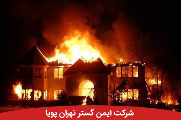 اطفای آتش سوزی در دانشگاه گلستان با موفقیت انجام شد